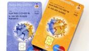 creditcard_casino_ipad